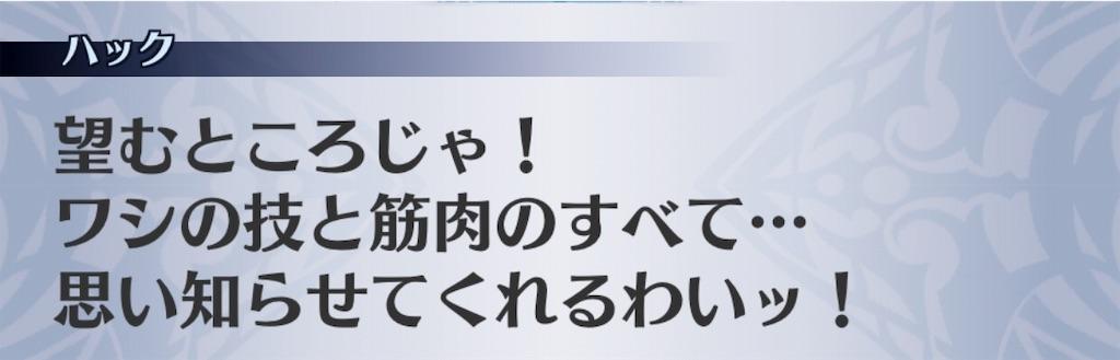 f:id:seisyuu:20190612020733j:plain