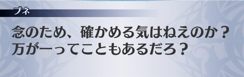 f:id:seisyuu:20190612020827j:plain