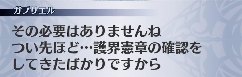 f:id:seisyuu:20190612020829j:plain