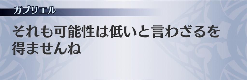 f:id:seisyuu:20190612020957j:plain