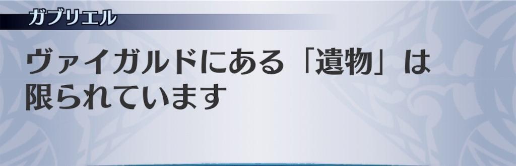 f:id:seisyuu:20190612021000j:plain