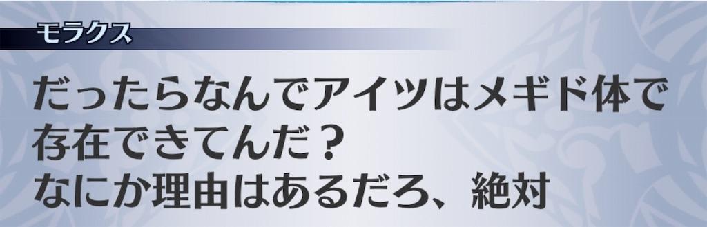 f:id:seisyuu:20190612021101j:plain
