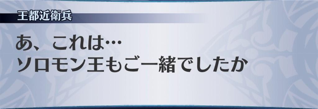 f:id:seisyuu:20190612021307j:plain