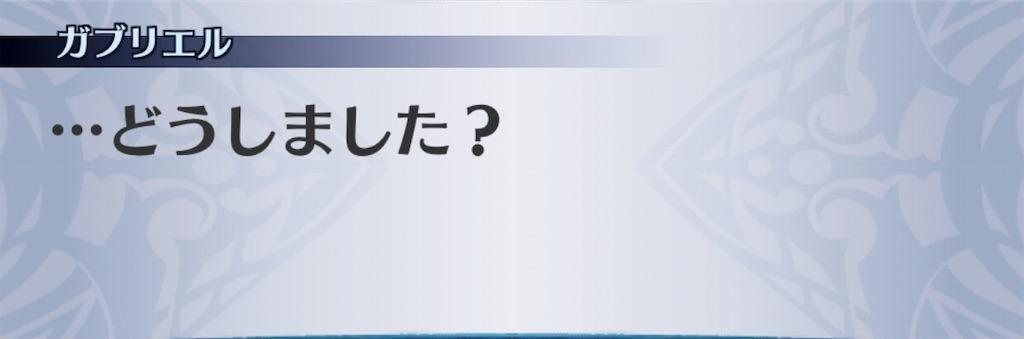 f:id:seisyuu:20190612021309j:plain