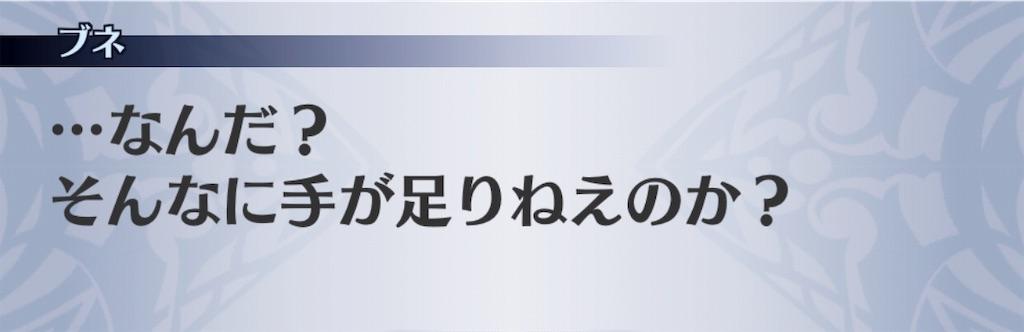 f:id:seisyuu:20190612021417j:plain