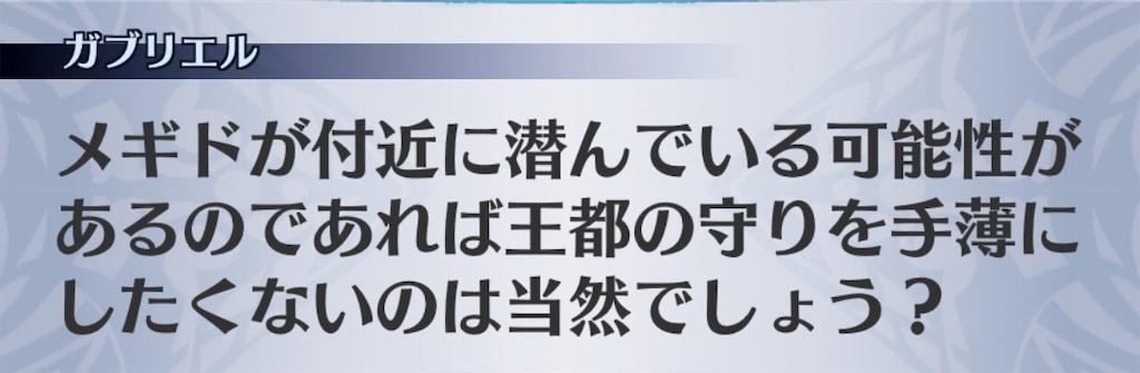f:id:seisyuu:20190612021422j:plain