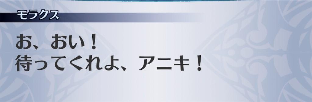 f:id:seisyuu:20190612021514j:plain