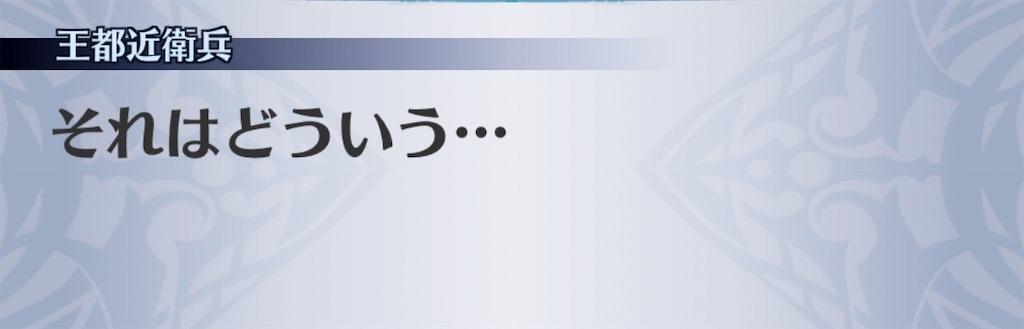 f:id:seisyuu:20190612021615j:plain