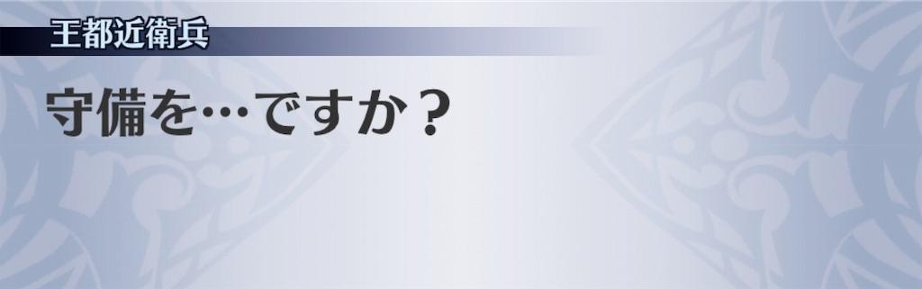 f:id:seisyuu:20190612021623j:plain