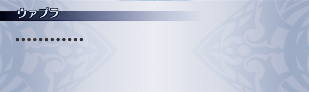 f:id:seisyuu:20190612021930j:plain