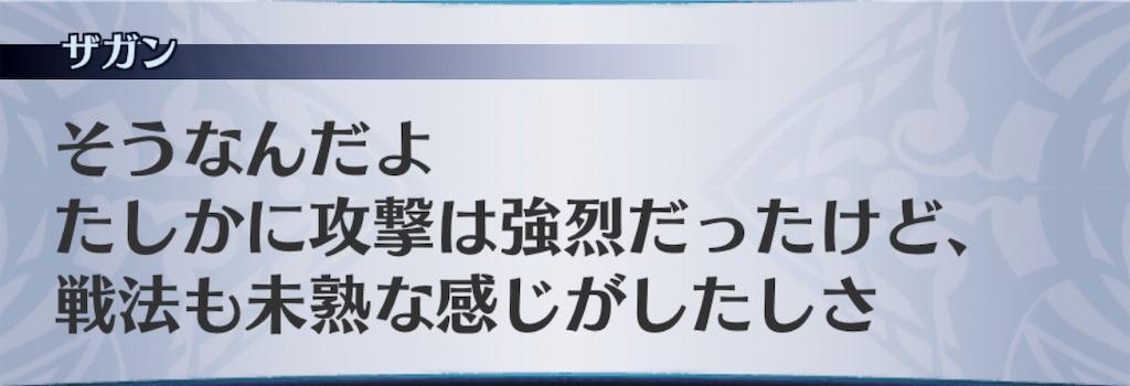 f:id:seisyuu:20190612022028j:plain
