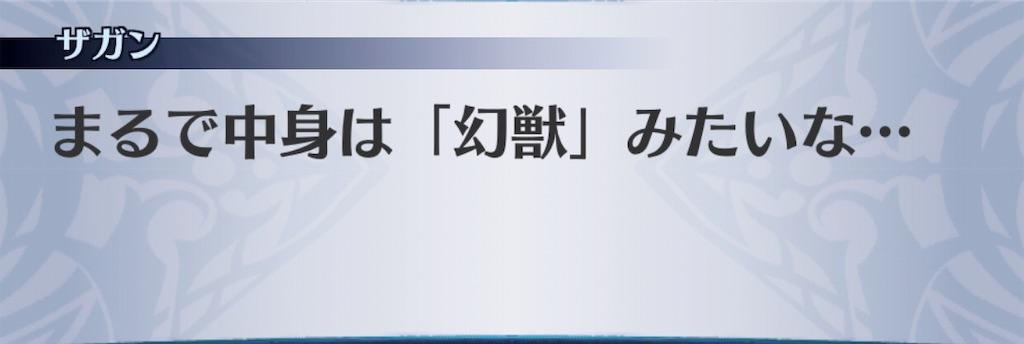 f:id:seisyuu:20190612022030j:plain