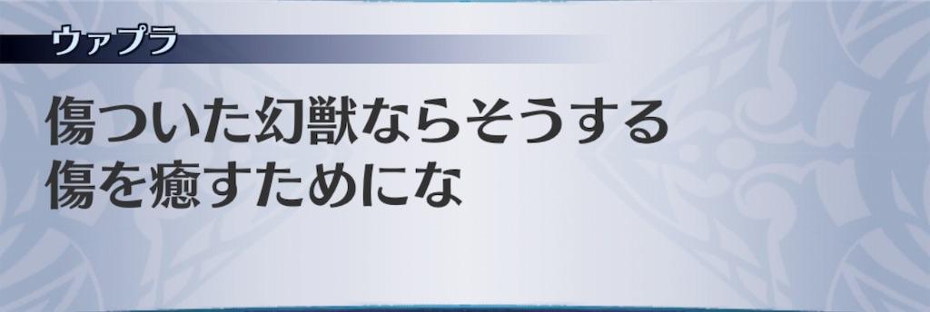 f:id:seisyuu:20190612022124j:plain