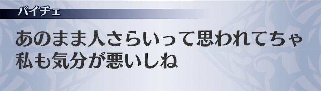f:id:seisyuu:20190612022700j:plain