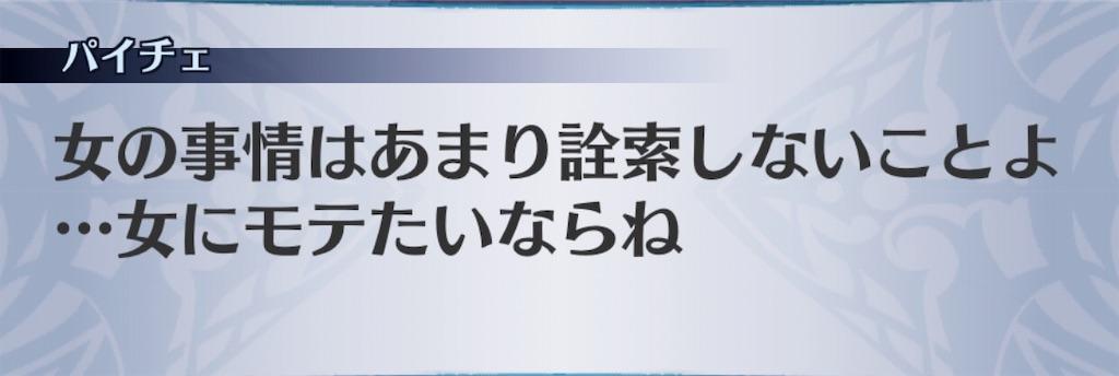 f:id:seisyuu:20190612022802j:plain