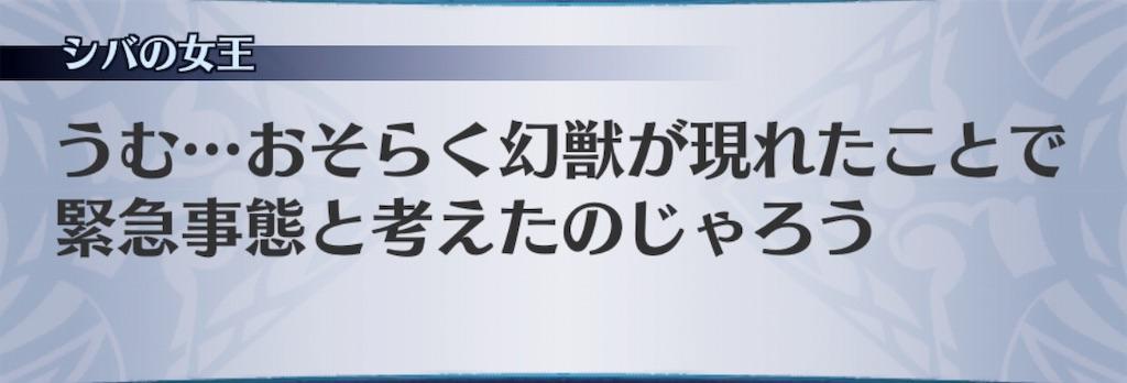 f:id:seisyuu:20190613013426j:plain