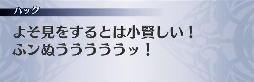 f:id:seisyuu:20190613125030j:plain