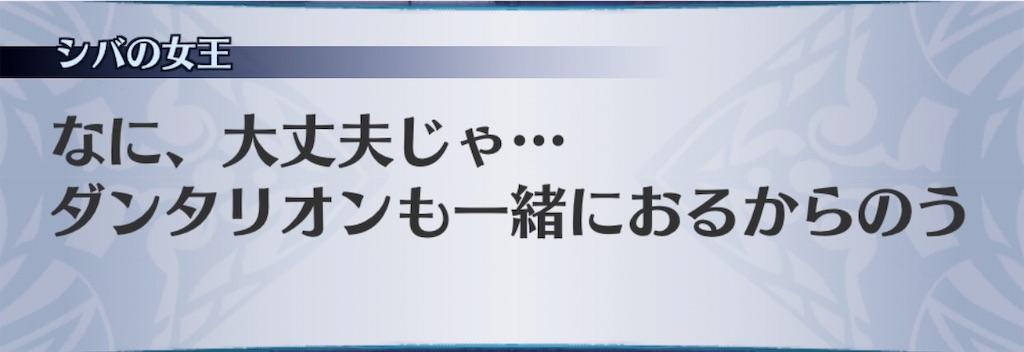 f:id:seisyuu:20190613130458j:plain