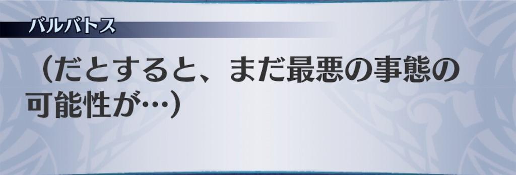 f:id:seisyuu:20190613130508j:plain