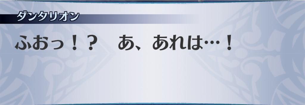 f:id:seisyuu:20190613133211j:plain