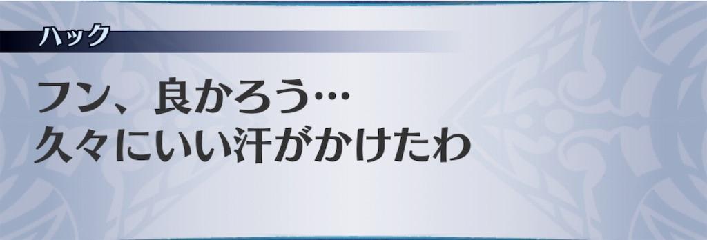 f:id:seisyuu:20190613133225j:plain