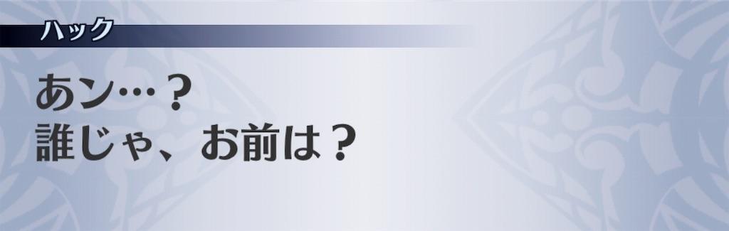 f:id:seisyuu:20190613133324j:plain