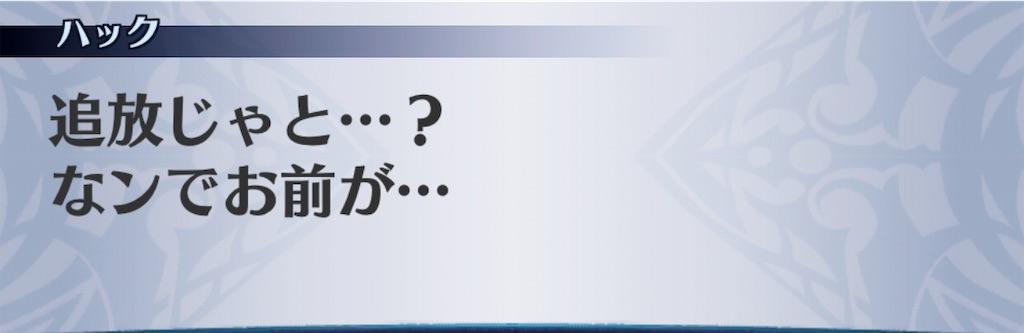 f:id:seisyuu:20190613133504j:plain