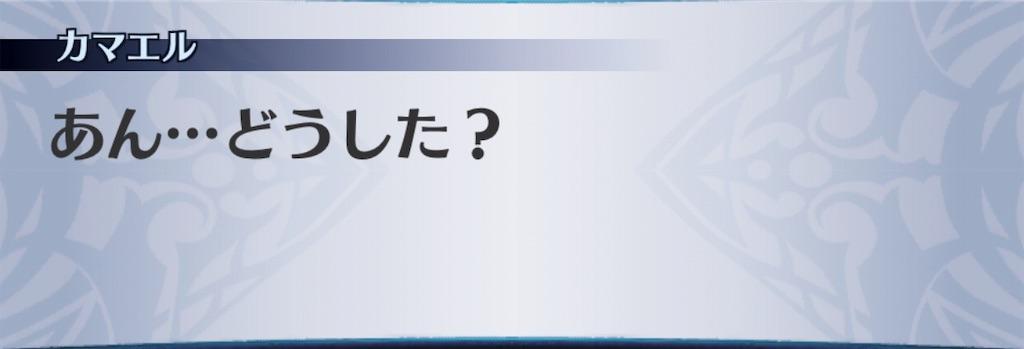 f:id:seisyuu:20190613133627j:plain
