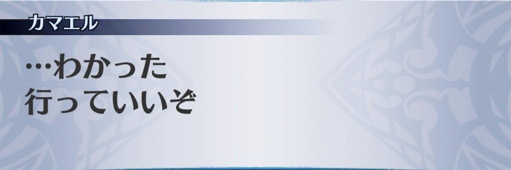 f:id:seisyuu:20190613133632j:plain
