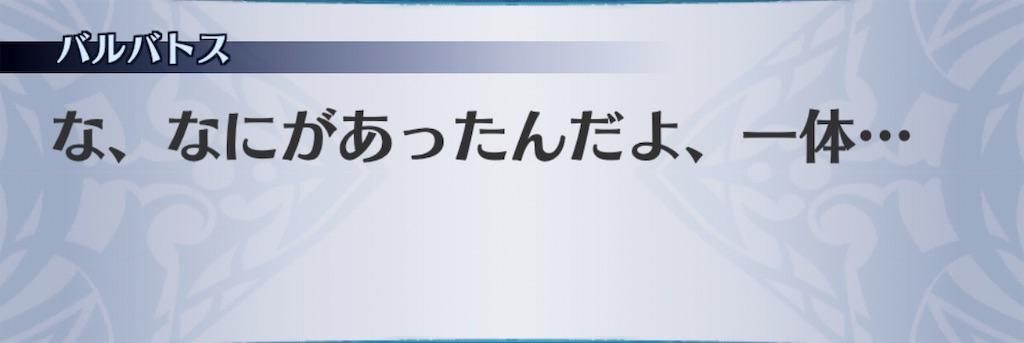 f:id:seisyuu:20190613133935j:plain