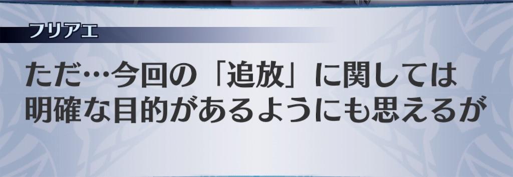 f:id:seisyuu:20190613135837j:plain