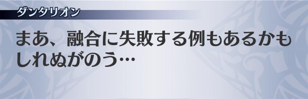 f:id:seisyuu:20190613135941j:plain