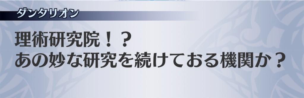 f:id:seisyuu:20190613140151j:plain