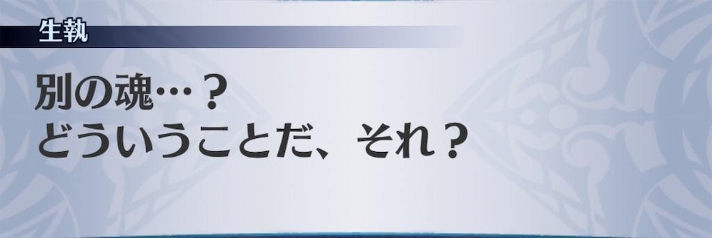 f:id:seisyuu:20190613140342j:plain