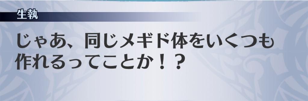 f:id:seisyuu:20190613140647j:plain