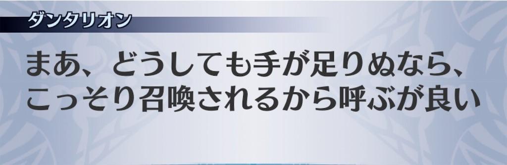 f:id:seisyuu:20190613141221j:plain