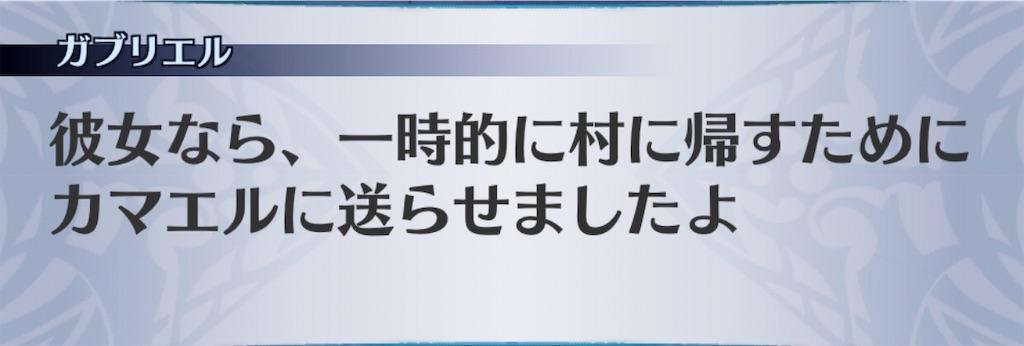f:id:seisyuu:20190613215329j:plain