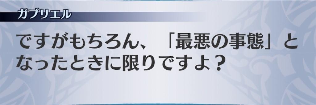 f:id:seisyuu:20190613215758j:plain