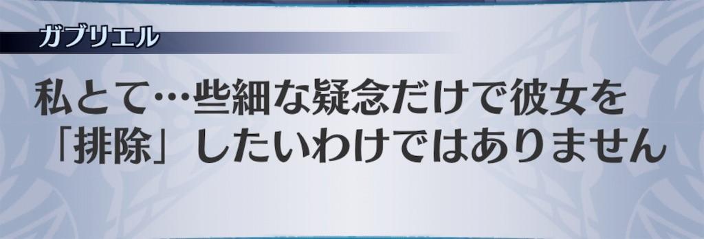 f:id:seisyuu:20190613215801j:plain