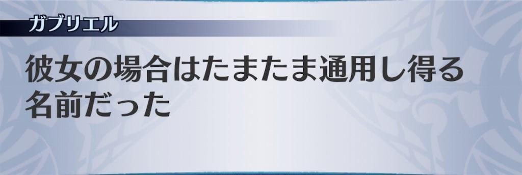 f:id:seisyuu:20190613220200j:plain