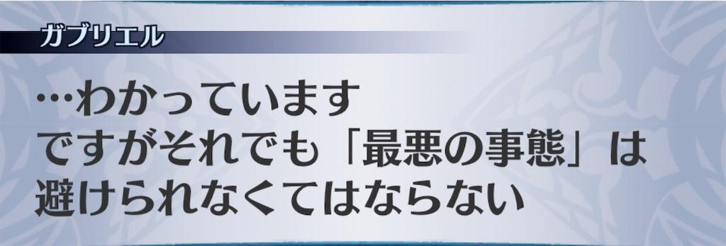 f:id:seisyuu:20190613220245j:plain