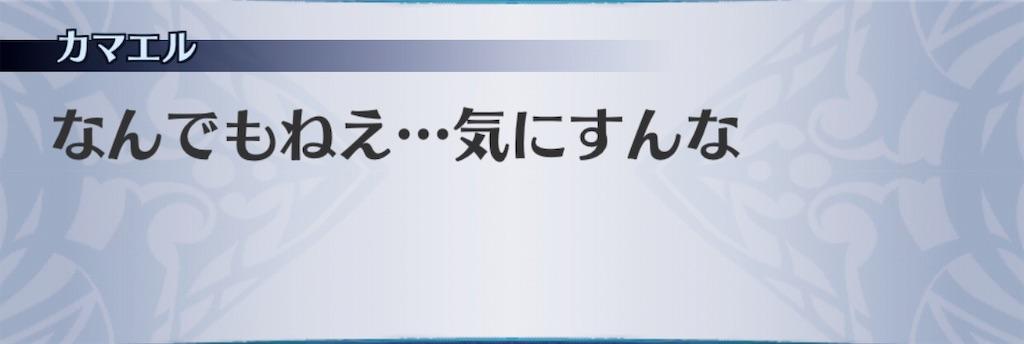 f:id:seisyuu:20190613220826j:plain