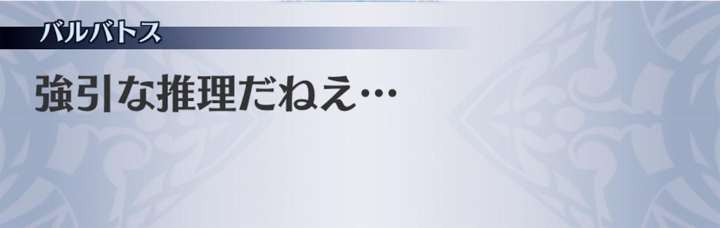 f:id:seisyuu:20190613221037j:plain