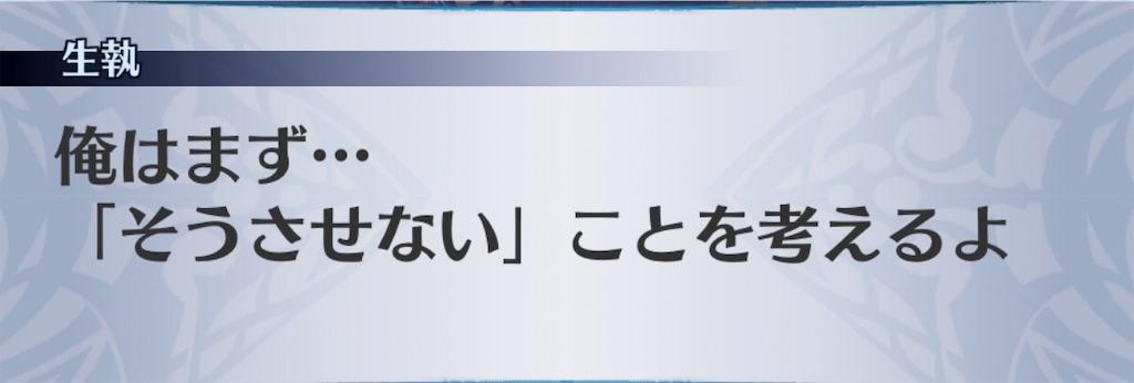 f:id:seisyuu:20190613221300j:plain