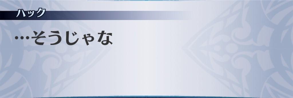 f:id:seisyuu:20190613221311j:plain