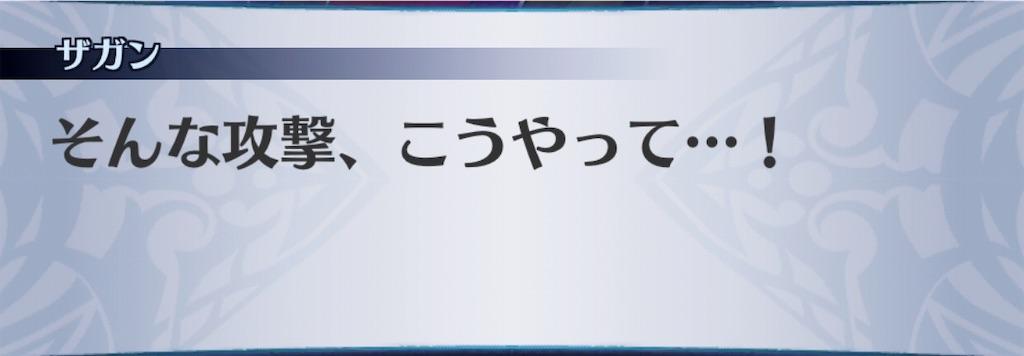 f:id:seisyuu:20190613221935j:plain