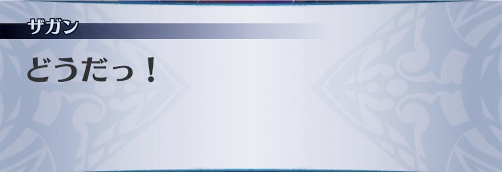 f:id:seisyuu:20190613221938j:plain