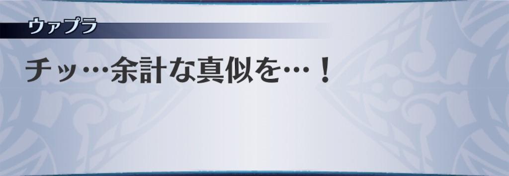 f:id:seisyuu:20190613221941j:plain