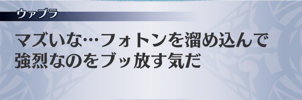 f:id:seisyuu:20190613222124j:plain