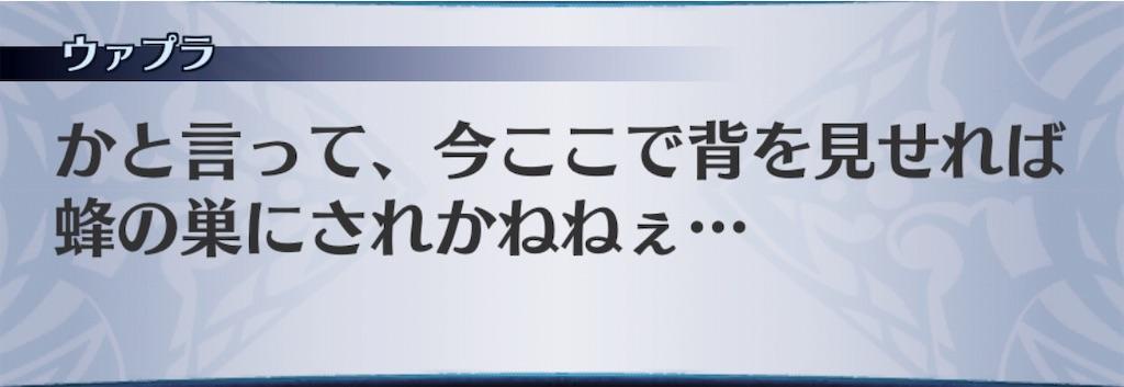 f:id:seisyuu:20190613222330j:plain